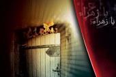 صدورر العدد (56) من مجلة ينابيع حيث تضمن جملة من المقالات والبحوث الشيقة