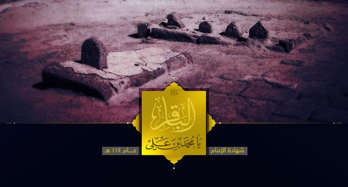 shahadet_baqir_7huja_s