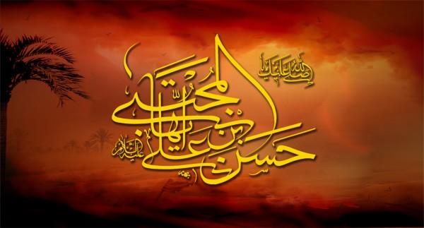 hassan_shahadeh