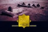 شهادة الإمام علي بن الحسين السجاد (عليه السلام)
