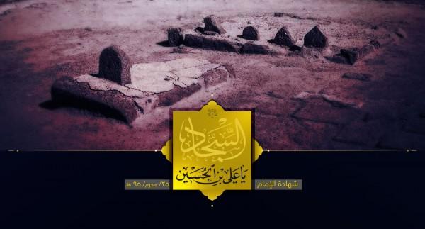 shahadet_sajad