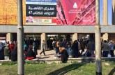 بالصور.. إقبال كبير على جناح مؤسسة الحكمة بمعرض القاهرة الدولي للكتاب في دورته الـ(47)