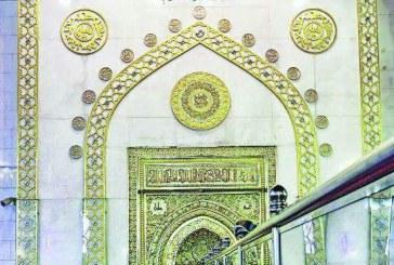 صدور العدد (70) من مجلة (ينابيع) عن مؤسسة الحكمة للثقافة الإسلامية بالنجف الأشرف