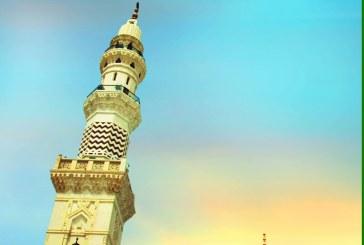 """صدور العدد الجديد (73) من مجلة """"ينابيع"""" عن مؤسسة الحكمة للثقافة الإسلامية"""