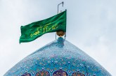 """صدور العدد الجديد (75) من مجلة """"ينابيع"""" عن مؤسسة الحكمة للثقافة الإسلامية"""