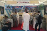 دار الهلال للطباعة والنشر تشارك في انطلاق فعاليات معرض طهران الدولي للكتاب بنسخته الثلاثين