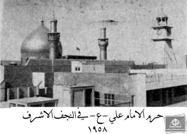 haram doc-1
