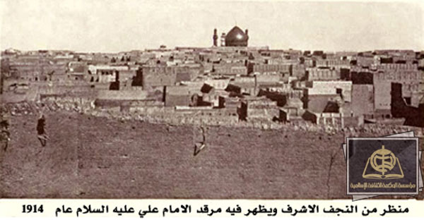 najaf_in_gharb