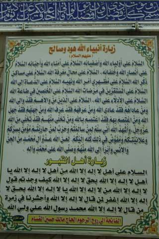 huod-and-salih4