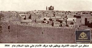 najaf1914