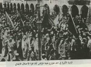 الاحتلال الايطالي لليبيا