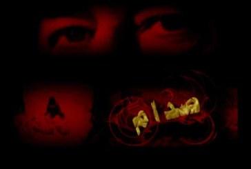 وثائقي عن الطاغية صدام