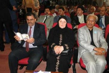 بدعوة من مؤسسة الحكمة المستبصرة الفرنسية الدكتورة مريم أبو الذهب تزور النجف الأشرف