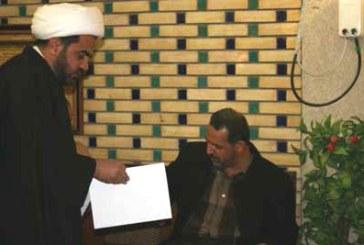 جامع (الرحباوي) يشهد اختبار مسابقة الحكمة