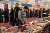 مؤسسة الحكمة تشارك في فعاليات معرض طهران الدولي الثامن والعشرون للكتاب
