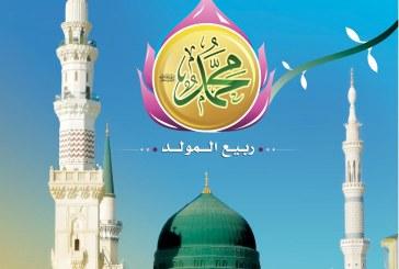 صدور العدد الجديد (61) من مجلة (ينابيع) الصادرة من مؤسسة الحكمة للثقافة الإسلامية