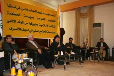 المؤسسة تنضم لقاء مؤسسات المجتمع المدني مع الضيوف الألمان