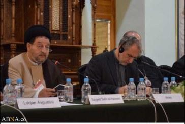 مؤسسة الحكمة تشارك في مؤتمر حوار الأديان في سراييفو