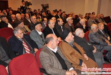 مشاركة المؤسسة بمؤتمر (الوحدة الإسلامية) في اسطنبول