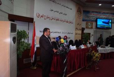 مشاركة المؤسسة في مؤتمر النخب والكفاءات العراقية