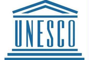 منظمة اليونسكو تمنح مجلة (ينابيع) رقمًا تسلسليًّا
