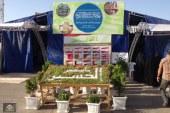 دار الهلال في معرض كتاب مهرجان السفير الدولي الرابع