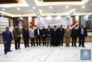مركز حوار الحكمة يشارك بندوة للسفير العراقي بواشنطن