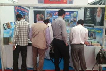 مؤسسة الحكمة للثقافة الإسلامية ودار الهلال للطباعة والنشر تشاركان بكافة مطبوعاتهما في معرض طهران الدولي الـ29 للكتاب