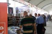 جناح مؤسسة الحكمة ودار الهلال للطباعة والنشر في معرض كربلاء الدوليّ للكتاب.. الحضور المتواصل والتفاعل الكبير