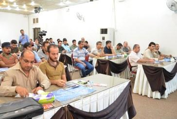 انطلاق الدورة التنموية (إعداد القادة الشباب) في مؤسسة الحكمة بقيادة المدرب حيدر المعموري