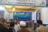 بالصور.. مؤسسة الحكمة للثقافة الإسلامية ودار الهلال للطباعة والنشر تشاركان في معرض النجف الأشرف الدولي التاسع للكتاب