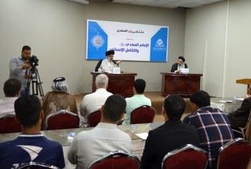 ملتقى رؤى الفكري يتناول في رؤية جديدة (الإمام المهدي (عج) والتكامل الإنساني) للسيد فاضل الجابري