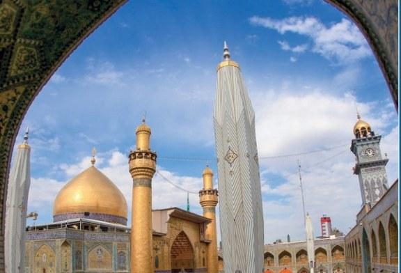 مؤسسة الحكمة تصدر العدد (76) لشهري رمضان/ شوال 1438هـ من مجلة (ينابيع)