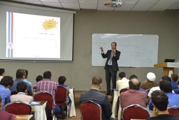 انطلاق الدورة التنموية (الخطابة والإلقاء المؤثر) في مؤسسة الحكمة بقيادة المدرب صفاء السلطاني