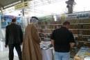 بالصور.. الجناح الخاص لدار الهلال للطباعة والنشر في مؤسسة الحكمة للثقافة الإسلامية المشارك في معرض كربلاء الدوليّ للكتاب الرابع عشر